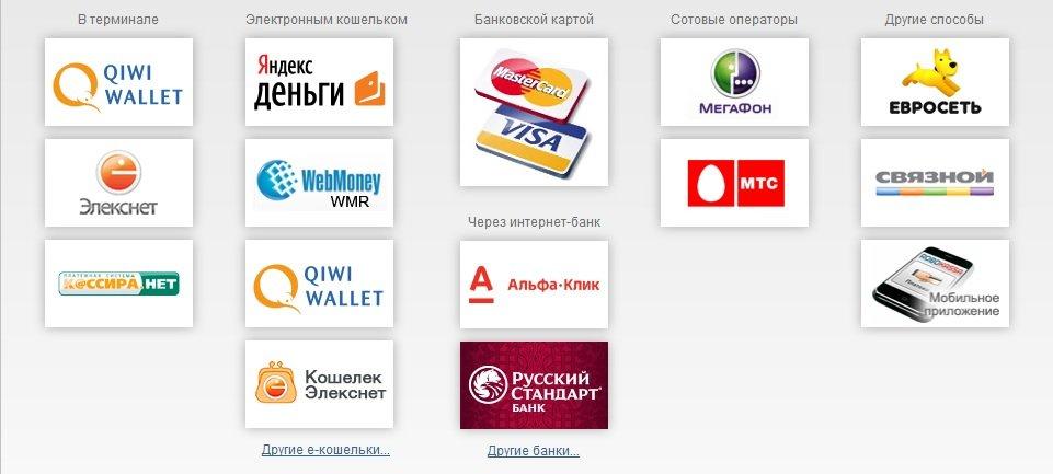 http://rybdvor.ru/images/upload/ONLINE%20оплата.jpg